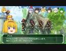 【ソードワールドRPG】地味ぃに進む旧ソードワールド3-2