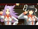 【MMD】飛鷹&隼鷹で「すーぱー☆あふぇくしょん」【艦これ】