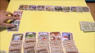 フクハナのひとりボードゲーム紹介 NO.34『キング・オブ・ギャング』