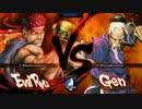 CapcomProTourAsiaFinals Day1第10試合 Xian vs ウメハラ ウル4