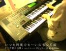 第94位:【千と千尋の神隠し】いのちの名前メドレー(エレクトーン演奏) thumbnail