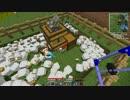 【Minecraft】ゆっくり最新の1.2.5で工業クラフト Part5