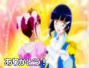 【プリキュア×遊戯王】プリキュアオールスターズDM part END