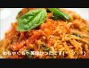 【ニコニコ動画】チキラー本格トマトソース「チキンラーメン・ポモドーロ」作ってみた♪を解析してみた