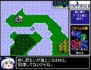 FC版ファイナルファンタジー3RTA_7時間14分0秒_Part2/10 thumbnail