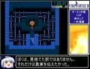 FC版ファイナルファンタジー3RTA_7時間14分0秒_Part3/10 thumbnail