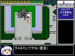 FC版ファイナルファンタジー3RTA_7時間14分0秒_Part6/10