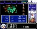 FC版ファイナルファンタジー3RTA_7時間14分0秒_Part10/10