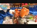 フィギュア皿回しNo.20 マウスユニット「リリアナさん」...も回るだけ