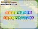 【最俺5周年記念】みんなが選ぶ最俺ランキング【Part2】
