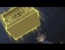 遊☆戯☆王デュエルモンスターズ #224「【最終話】光の中へ完結する物語」