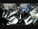 紙コップ製造マシン