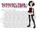 プリマプリマにしてあげる♪【おなりなさい】 feat.Prima(Vocaloid)