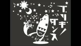【歌ってみた】ブリキノダンス【ねねむこ】