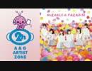 【ニコニコ動画】A&G ARTIST ZONE 2h月曜日【i☆Ris 山北早紀・澁谷梓希】(2014.10.27)を解析してみた