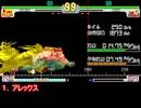 StreetFighterIII 3rd strike ハイパーオリンピック編