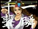 【MUGEN】 ランセレクレイジーバトル part55