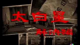 御神楽少女探偵団 実況プレイpart22