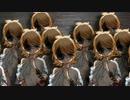 【ボカロ鬱曲】ガラクタハードワーカー【鏡音リン】