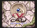 【PCエンジン】イースⅣ The Dawn of Ys OP
