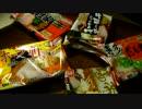 酒の〆のラーメン・5品種 【前編】 thumbnail