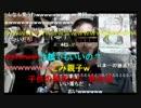 【ニコニコ動画】よっさん 雅之はスーパードライがほしいを解析してみた