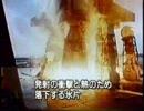 【ニコニコ動画】アポロ13号 奇跡の生還 ドキュメンタリー(1/12)を解析してみた