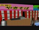 【ニコニコ動画】お祭りの屋台セット配布<MMDアクセサリ配布あり>を解析してみた