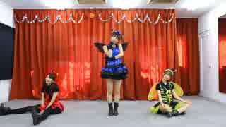 【いくまあきん】ハッピーライフカーニバル【踊ってみた】