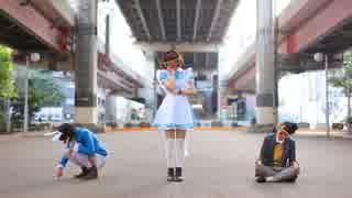 【うし麻呂仮面】 ハッピーライフカーニバル 踊ってみた 【ハロウィン!】