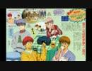 ここはグリーン・ウッド CD3-4 緑林パラレル放送局 thumbnail