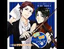 【CD試聴】ドラマCD 先輩後輩シリーズ 先輩後輩シリーズ vol.3