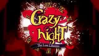 【歌ってみた】Crazy ∞ nighT【姫鮭椀七響夢莉幸窓】