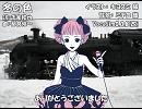 【Chika】冬の色【カバー】