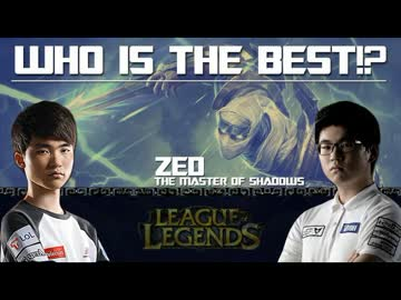 lol who is the best zed faker vs dade by hispoly ゲーム 動画