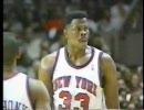 【NBA】1993 Cセミファイナル Knicks VS Hornets Game2 1Q~3Qハイライト