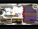 【beatmaniaIIDX】十段プレイヤーが皆伝目指してゆっくり実況#beat33【AC】