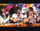 下北FM『DJ Tomoaki's Radio Show!』20141030その2
