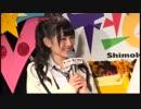 下北FM『DJ Tomoaki's Radio Show!』20141030その1