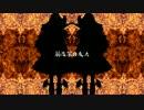 【リン・レン・KAITO・IA】前夜祭の魔法【オリジナル】