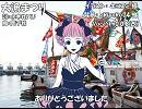【Chika】大漁まつり【カバー】