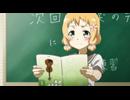 結城友奈は勇者である 第4話「輝く心」