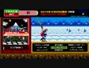 【試聴】HuCARD Disc In BANDAI NAMCO Games Vol.2