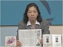 【感々学々】岡崎久彦大使の功績を偲ぶ[桜H26/10/31]