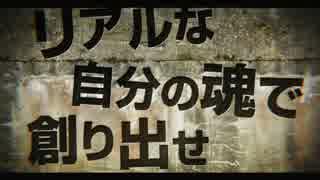 ✿ PSYCHIC IGNITION feat.YURiCa/花たん 3rdAlbum収録曲