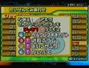 コクワガタと共にグレイテストチャンピオンを目指したい!2周目part6