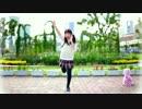 【ニコニコ動画】【帆夏】金曜日のおはよう 踊ってみた【えなましゅ誕】を解析してみた