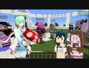 【Minecraft】第二回ゆかりんぴっく Part1【Metoro視点】 thumbnail