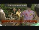 【ニコニコ動画】部長とカメラ 世界遺産完全制覇の旅 タイ王国編 第6-2話を解析してみた