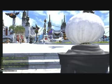 [新生FF14]新生オトナのHR[声ありプレイ動画]~真タイタン討滅戦~